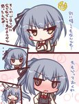 ... 1girl :d @_@ admiral_(kantai_collection) black_dress black_ribbon blush blush_stickers bow brown_eyes chibi closed_eyes collarbone comic commentary_request crossed_arms dress gloves grey_hair hair_ribbon heart kantai_collection kasumi_(kantai_collection) komakoma_(magicaltale) long_hair long_sleeves mvp nose_blush open_mouth out_of_frame parted_lips partial_commentary petting pinafore_dress red_bow remodel_(kantai_collection) ribbon shirt side_ponytail smile sparkle translated tsundere v-shaped_eyebrows white_gloves white_shirt