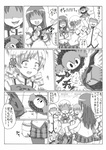 1boy 4girls bad_id bad_pixiv_id bullying charlotte_(madoka_magica) comic doll drill_hair greyscale hair_ornament highres kosshii_(masa2243) mahou_shoujo_madoka_magica miniskirt monochrome multiple_girls plaid plaid_skirt pleated_skirt ripping school_uniform skirt tomoe_mami translated trembling twin_drills twintails