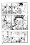 1boy 1girl ass book boots comic dorei_jackie eromanga hand_on_own_chin happy highres magazine monochrome original tissue_box translation_request twintails