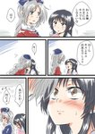 /\/\/\ 2girls black_hair blue_eyes blush braid brown_eyes comic dress embarrassed face-to-face full-face_blush grey_hair hat houraisan_kaguya kiss long_hair multiple_girls nurse_cap open_mouth sketch sweatdrop touhou translated unya yagokoro_eirin
