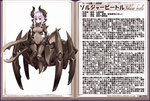 1girl carapace character_profile claws horns insect_girl kenkou_cross monster_girl monster_girl_encyclopedia monster_girl_profile purple_eyes short_hair short_hair_with_long_locks silver_hair soldier_beetle solo translation_request