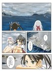 ... 2girls cloud cloudy_sky comic headband japanese_clothes kantai_collection lighthouse moketto multiple_girls ocean shoukaku_(kantai_collection) sitting skirt sky translation_request twintails white_hair younger zuikaku_(kantai_collection)