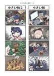 4koma akigumo_(kantai_collection) bamboo_shoot black_hair brown_hair chair comic commentary_request computer drawing_tablet fan hair_ornament hair_ribbon highres holding holding_fan holding_stylus indoors japanese_clothes kantai_collection lamp long_hair minigirl monitor multiple_4koma nontraditional_miko ponytail power_symbol ribbon school_uniform seiran_(mousouchiku) shawl short_hair sitting stylus table translation_request wide_sleeves yamashiro_(kantai_collection)