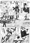 1girl 2boys animal_ears bad_id bad_pixiv_id comic constantia_harvey dakku_(ogitsune) doujinshi goggles greyscale gun monochrome multiple_boys neuroi panties skirt strike_witches_1940 striker_unit tail translated underwear uniform weapon world_witches_series