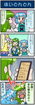 +_+ /\/\/\ 4koma artist_self-insert blonde_hair blue_eyes blue_hair cellphone closed_eyes comic commentary detached_sleeves dress emphasis_lines frog_hair_ornament gradient gradient_background green_hair hair_ornament hair_tubes hat heterochromia highres kochiya_sanae mizuki_hitoshi onomatopoeia open_mouth phone real_life_insert red_eyes smartphone snake_hair_ornament sparkling_eyes sweat tatara_kogasa teeth touhou translated yakumo_ran