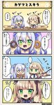 2girls 4koma :d bangs blue_hair blue_neckwear blush character_name comic commentary_request costume_request doughnut flower_knight_girl food gradient_hair green_eyes hair_ribbon kagetsu_(flower_knight_girl) light_brown_hair long_hair multicolored_hair multiple_girls o_o open_mouth ribbon scilla_(flower_knight_girl) shiny short_hair smile speech_bubble tagme translation_request two_side_up white_hair
