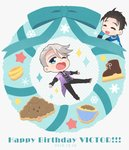 2018 2boys ;d ^_^ black_hair blue_eyes bow chibi christmas_wreath closed_eyes dated happy_birthday heart-shaped_mouth highres ice_skates jewelry katsudon_(food) katsuki_yuuri makkachin male_focus multiple_boys one_eye_closed open_mouth outstretched_arms ring ruei_(chicking) silver_hair skates smile snowflakes spread_arms star viktor_nikiforov yuri!!!_on_ice