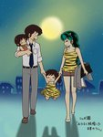 2boys 2girls baby family father_and_daughter father_and_son full_moon holding_hands if_they_mated lum lum10 moon moroboshi_ataru mother_and_daughter mother_and_son multiple_boys multiple_girls night oni toddler urusei_yatsura