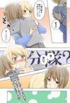 2girls comic darjeeling girls_und_panzer hug multiple_girls nishizumi_maho translation_request yuhi yuri