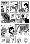 4girls ahoge akebono_(kantai_collection) bandaid bandaid_on_face bow closed_eyes comic commentary_request drooling flower food greyscale hair_bobbles hair_bow hair_flower hair_ornament hands_together highres kantai_collection long_hair monochrome multiple_girls musical_note nightmare oboro_(kantai_collection) one_eye_closed open_mouth otoufu oversized_plant pillow plant pleated_skirt pointing sazanami_(kantai_collection) school_uniform serafuku shaded_face short_hair short_sleeves side_ponytail skirt sleeping smile sweet_potato translation_request trembling twintails ushio_(kantai_collection) watering watering_can window