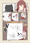 /\/\/\ 1girl :3 animal artist_name barefoot bed black_cat blush cafe-chan_to_break_time cafe_(cafe-chan_to_break_time) cat comic commentary_request falling highres hood hood_down long_sleeves lying on_back on_side pajamas pillow pumo_(kapuchiya) rolling shorts sleeping solo striped striped_pajamas translation_request
