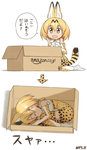 1girl :d amazon_(company) animal_ears bare_shoulders blonde_hair bow bowtie box brown_eyes cardboard_box closed_eyes commentary directional_arrow elbow_gloves fetal_position gloves high-waist_skirt hotaryuso in_box in_container kemono_friends looking_at_viewer open_mouth profile serval_(kemono_friends) serval_ears serval_print serval_tail shirt simple_background sitting skirt sleeping sleeveless sleeveless_shirt smile solo striped_tail tail thighhighs translated wariza white_background zzz