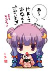 15_(tooka) 1girl akeome alternate_costume artist_name bow chibi chopsticks crescent crescent_hair_ornament food hair_bow hair_ornament highres japanese_clothes kimono long_hair mochi new_year open_mouth patchouli_knowledge purple_eyes purple_hair simple_background solo touhou twitter_username unmoving_pattern wagashi white_background
