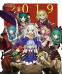 2019 6+girls :3 :p animal_ears arm_up bangs bare_shoulders bending_forward blonde_hair blue blue_dress blue_eyes boar bow brooch brown_dress brown_eyes brown_hair brown_skirt brown_vest bunny_ears bunny_tail cape cat_ears cat_tail chen cirno clenched_hand commentary_request dango detached_sleeves disembodied_head double_v dress eating eyebrows_visible_through_hair eyes_visible_through_hair food food_in_mouth front_ponytail fur_trim green_eyes green_hair hair_between_eyes hair_bow hair_ribbon hat hatchet holding holding_umbrella jewelry juliet_sleeves kagiyama_hina karakasa_obake kasodani_kyouko leaning_over long_hair long_sleeves looking_at_viewer looking_up medium_hair midriff mizuhashi_parsee mob_cap multiple_girls multiple_tails mystia_lorelei navel neck_ribbon off_shoulder open_mouth oriental_hatchet outstretched_arm pinafore_dress pink_eyes pink_hair piyodesu puffy_short_sleeves puffy_sleeves red_background red_cape red_dress red_eyes red_hair red_shirt red_skirt red_vest ribbon ringo_(touhou) sakata_nemuno sekibanki sharp_teeth shirt short_hair short_sleeves shorts silver_hair simple_background single_earring skirt smile spread_legs striped striped_shorts tail tatara_kogasa teeth tongue tongue_out touhou tress_ribbon umbrella upper_body upper_teeth v very_long_hair vest wagashi white_shirt wings yellow_shirt yellow_shorts