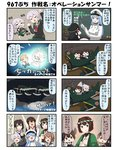 4koma 6+girls aircraft airplane akagi_(kantai_collection) animal_ears arms_up battleship_hime black_hair blue_eyes blue_hair breasts brown_eyes brown_hair cat_ears cat_tail chalkboard chewing chibi clenched_hand comic commentary costume dress e16a_zuiun eating epaulettes fang female_admiral_(kantai_collection) fish fish_costume fishing_net flying furutaka_(kantai_collection) gloves glowing grey_hair hachimaki hand_up hands_together happi hat headband highres hyuuga_(kantai_collection) japanese_clothes kaga_(kantai_collection) kantai_collection large_breasts light_brown_hair long_hair long_sleeves military military_hat military_uniform multiple_girls muneate neckerchief nejiri_hachimaki night night_sky one_eye_covered open_mouth peaked_cap pink_hair pleated_skirt propeller puchimasu! red_eyes remodel_(kantai_collection) riding_crop saury school_uniform shaded_face shinkaisei-kan short_hair short_sleeves side_ponytail sidelocks skirt sky smile submarine_hime surprised sweater tail tama_(kantai_collection) translated underwater uniform white_gloves white_hair wide-eyed yuureidoushi_(yuurei6214)