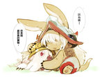 1girl :3 aa2233a bangs barefoot bucket_hat chinese closed_eyes creature ears_through_headwear eyebrows_visible_through_hair furry hat horns hug long_hair made_in_abyss mitty_(made_in_abyss) nanachi_(made_in_abyss) parted_lips paws red_eyes sad_smile simple_background sitting smile speech_bubble tail translation_request white_background white_hair