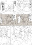 ! 2girls 6koma alternate_hairstyle arulumaya bathtub blush cagliostro_(granblue_fantasy) chair comic desk drinking_cup flat_chest granblue_fantasy greyscale hair_bun harvin highres indoors long_hair monochrome multiple_girls no_nose nude onsen outdoors partially_submerged sitting toriudonda translated