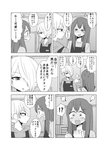 !? 2girls absurdres apron blush comic employee_uniform flying_sweatdrops freckles greyscale hair_over_one_eye highres hood hoodie long_hair mochi_au_lait monochrome multiple_girls original short_hair spoken_interrobang sweat translated uniform visible_air
