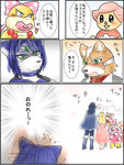 1boy 4koma 6+girls @_@ blush bow circlet comic doubutsu_no_mori fire_emblem fire_emblem:_kakusei fox_girl fox_mccloud furry green_eyes hair_bow jewelry krystal lips lucina multiple_girls necklace nintendo open_mouth pink_hair princess_peach scarf solid_oval_eyes star_fox super_mario_bros. super_smash_bros. surrounded translation_request villager_(doubutsu_no_mori) wendy_o._koopa
