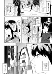 2boys 3girls bangs building comic directional_arrow door_handle emu_(eomou) greyscale highres lamp long_hair long_sleeves monochrome multiple_boys multiple_girls open_mouth original pointing remembering road street thought_bubble thumb_sucking translation_request transparent wall younger