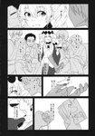1girl 4boys brooch coat comic dress drill_hair earrings eyewear_on_head greyscale highres japanese_clothes jewelry kimono long_sleeves medium_hair monochrome multiple_boys scan short_hair short_twintails sunglasses touhou toujou_(toujou_ramen) translated twin_drills twintails two_side_up yorigami_jo'on
