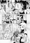 4girls ^_^ battleship_hime blush_stickers breast_smother breasts claws closed_eyes comic cosplay detached_sleeves highres horn horns huge_breasts kantai_collection long_hair monochrome multiple_girls open_mouth re-class_battleship revision sakimiya_(inschool) scan seaport_hime shinkaisei-kan short_hair smile ta-class_battleship translated twintails wo-class_aircraft_carrier wo-class_aircraft_carrier_(cosplay) zuikaku_(kantai_collection)
