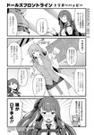 3girls 4koma animal_ears bangs black_skirt breasts cleavage closed_eyes collarbone comic commentary_request cup eyebrows_visible_through_hair girls_frontline hair_ribbon half_updo holding holding_cup kalina_(girls_frontline) labcoat long_hair long_sleeves monochrome mug multiple_girls necktie official_art open_mouth pencil_skirt persica_(girls_frontline) plaid plaid_skirt pleated_skirt ribbon skirt smile tobimura translation_request wa2000_(girls_frontline)