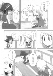 2girls blush bow comic detached_sleeves doujinshi ex-keine floor greyscale grin hair_bow hakurei_reimu highres horns indian_style kamishirasawa_keine kamonari_ahiru monochrome multiple_girls seiza sitting smile touhou translated veranda