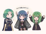 1boy 2girls armor arms_up beard black_shorts blue_eyes blue_hair brother_and_sister byleth_(fire_emblem) byleth_(fire_emblem)_(female) closed_eyes closed_mouth crossed_arms dagger facial_hair fire_emblem fire_emblem:_three_houses flayn_(fire_emblem) garreg_mach_monastery_uniform green_eyes green_hair hair_ornament highres jinno_shigure long_hair long_sleeves medium_hair multiple_girls navel_cutout open_mouth pantyhose seteth_(fire_emblem) sheath sheathed short_hair shorts siblings simple_background uniform weapon white_background