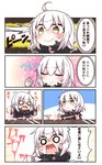 1girl absurdres afterimage ahoge bangs black_dress blue_jacket blush brown_eyes chibi closed_eyes closed_mouth comic directional_arrow dress drink eyebrows_visible_through_hair fate/grand_order fate_(series) flailing flying_sweatdrops fur-trimmed_jacket fur-trimmed_sleeves fur_trim hair_between_eyes highres jacket jako_(jakoo21) jeanne_d'arc_(alter)_(fate) jeanne_d'arc_(fate)_(all) o_o open_clothes open_jacket speed_lines translation_request v-shaped_eyebrows white_hair wicked_dragon_witch_ver._shinjuku_1999