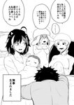 1boy 3girls absurdres ahoge animal_ears baby bangs bed breasts bunny_ears cleavage closed_eyes face_mask floppy_ears flying_sweatdrops greyscale highres himajin_noizu horns kijin_seija large_breasts long_hair long_sleeves mask monochrome multicolored_hair multiple_boys multiple_girls open_mouth reisen_udongein_inaba short_hair simple_background speech_bubble streaked_hair sweat touhou translation_request white_background yagokoro_eirin