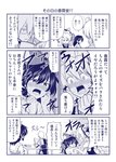 1boy 3girls anger_vein angry blue blush book clenched_hand clothes_grab comic commentary_request crying hakurei_reimu head_bump kirisame_marisa monochrome morichika_rinnosuke multiple_girls nose_blush open_book open_mouth reading satou_yuuki sitting speech_bubble table tears touhou translated yorigami_shion