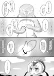 2girls ^_^ bird blush closed_eyes cloud comic coroha grape-kun greyscale hair_between_eyes headphones humboldt_penguin humboldt_penguin_(kemono_friends) kemono_friends monochrome multicolored_hair multiple_girls penguin royal_penguin_(kemono_friends) sky smile speech_bubble tears translated wristband