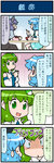 3girls 4koma animal_ears artist_self-insert blue_hair bowl chopsticks comic commentary detached_sleeves dress eating food frog_hair_ornament hair_ornament highres japanese_clothes juliet_sleeves kochiya_sanae long_hair long_sleeves mizuki_hitoshi mouse_ears multiple_girls nazrin nontraditional_miko noodles open_mouth puffy_sleeves purple_eyes ramen red_eyes shaded_face shawl short_hair sitting skirt smile snake_hair_ornament steam sweat sweatdrop sweating_profusely table tatara_kogasa touhou translated triangle_mouth vest wide_sleeves