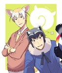 2boys animal_ears blonde_hair brown_eyes cardigan common_raccoon_(kemono_friends) crossed_arms fangs feathers fennec_(kemono_friends) fox_ears fur_collar genderswap genderswap_(ftm) gloves grey_hair japari_symbol kemono_friends male_focus multiple_boys raccoon_ears short_hair totora upper_body