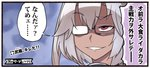 1girl 1koma character_name collar comic face glasses grappler_baki grey-framed_eyewear grey_hair grin hair_between_eyes head_only ido_(teketeke) kantai_collection musashi_(kantai_collection) open_mouth orochi_doppo parody portrait raised_eyebrow red_eyes semi-rimless_eyewear shaded_face smile speech_bubble tan to_be_continued translated two_side_up under-rim_eyewear
