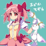 1girl bad_id bad_pixiv_id choker jewelry kaname_madoka kyubey lowres magical_girl mahou_shoujo_madoka_magica pendant pilotis pink_eyes pink_hair puffy_sleeves red_choker short_hair short_twintails simple_background translated twintails