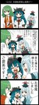 /\/\/\ 4koma black_eyes blue_dress blue_hair blush check_translation clenched_hand closed_eyes collar comic commentary_request dress emphasis_lines expressionless food fruit green_hair hands_on_another's_shoulders hat highres hinanawi_tenshi holding_leash jetto_komusou kamishirasawa_keine kazami_yuuka leaf leash light_blue_hair long_hair long_sleeves looking_at_viewer masochism open_clothes open_mouth open_vest peach plaid plaid_skirt plaid_vest pointing puffy_short_sleeves puffy_sleeves red_eyes red_neckwear shirt short_hair short_sleeves shouting skirt touhou translation_request upper_teeth very_long_hair vest white_shirt