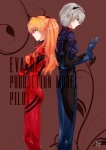 1boy 1girl ass back-to-back blue_eyes grey_hair highres long_hair minagi_aki nagisa_kaworu neon_genesis_evangelion orange_hair plugsuit red_eyes shikinami_asuka_langley souryuu_asuka_langley
