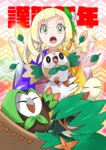 1girl alternate_costume alternate_hairstyle arms_up bangs bird blonde_hair blunt_bangs clenched_hands commentary_request dartrix decidueye ehime_mikan_(mikaaaaan128) feathers flower gradient gradient_background green_eyes hair_flower hair_ornament highres japanese_clothes kimono lillie_(pokemon) long_hair long_sleeves looking_at_viewer multicolored multicolored_clothes multicolored_kimono new_year obi open_mouth orange_kimono owl pokemon pokemon_(creature) pokemon_(game) pokemon_sm purple_kimono rowlet sash sidelocks teeth wide_sleeves year_of_the_rooster