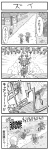 1boy 3girls 4koma alternate_costume beanie bicycle coat comic cowgirl_(pokemon) day_care_man_(pokemon) gameplay_mechanics greyscale ground_vehicle hat hikari_(pokemon) monochrome multiple_girls pokemoa pokemon pokemon_(game) pokemon_day_care pokemon_dppt pokemon_platinum racing scarf sign solaceon_town translated winter_clothes