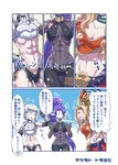 3girls abs arm_guards arm_up artist_name assassin_(fate/zero) bangs belt blonde_hair blunt_bangs breasts cleavage closed_eyes collar comic commentary_request dark_skin detached_sleeves earrings fate/grand_order fate_(series) flying_sweatdrops fur_trim hair_ornament halter_top halterneck hand_on_hip hands_up headpiece jewelry long_hair mask medium_breasts multiple_girls muscle muscular_female navel neck_ring necklace open_mouth pants penthesilea_(fate/grand_order) ponytail purple_hair quetzalcoatl_(fate/grand_order) shaking_head short_ponytail sidelocks skull_mask smile sparkle spoken_sweatdrop sweatdrop tight tight_pants tomoyohi translation_request white_hair yellow_eyes