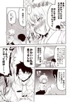 !? ... 1boy 1girl :t ahoge blank_eyes blouse blush building casual chibi chibi_inset closed_eyes comic commentary_request crossed_arms english_text engrish_text fate/grand_order fate_(series) fujimaru_ritsuka_(male) hood hood_down hoodie jeanne_d'arc_(alter)_(fate) jeanne_d'arc_(fate)_(all) kouji_(campus_life) long_sleeves looking_away monochrome open_mouth outstretched_hand pleated_skirt pout ranguage road rooftop sepia sidewalk skirt smile sparkle_background spoken_ellipsis street sweat sweatshirt translated tsundere window