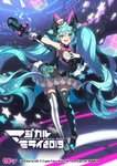 1girl 2019 aqua_eyes aqua_hair bow bowtie detached_sleeves frilled hand_on_own_chest hat hatsune_miku highres logo long_hair magical_mirai_(vocaloid) microphone mini_hat mini_top_hat miniskirt mismatched_legwear ni02_(asahi_nini) official_art open_mouth pigeon-toed skirt smile solo star starry_background thighhighs top_hat twintails very_long_hair vocaloid watermark web_address