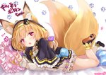 1girl :o animal_ear_fluff animal_ears bare_legs blonde_hair bow capelet commentary_request dress fang flower_knight_girl fox_ears fox_girl fox_shadow_puppet fox_tail frilled_capelet frilled_dress frills full_body hair_ribbon hairband hat highres hood hood_up jacket kitsune_no_botan_(flower_knight_girl) long_hair long_sleeves looking_at_viewer lying meito_harmren mini_hat mini_top_hat multiple_tails on_stomach paw_shoes pillow red_eyes ribbon shoes short_dress tail tied_hair top_hat two_tails