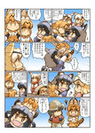 6+girls animal_ears backpack bag bangs black_hair blonde_hair blunt_bangs blush bow bowtie brown_eyes bucket_hat carrying closed_eyes coffee_cup comic common_raccoon_(kemono_friends) cup elbow_gloves embarrassed fang feather_trim fennec_(kemono_friends) fox_ears fox_tail gloves green_eyes grey_hair hands_on_another's_head hat head_wings hiding hisahiko jacket japanese_crested_ibis_(kemono_friends) jealous kaban_(kemono_friends) kemono_friends lifting_person long_sleeves mug multiple_girls open_mouth pantyhose pleated_skirt raccoon_ears raccoon_tail serval_(kemono_friends) serval_ears serval_print serval_tail shirt short_hair short_sleeves shoulder_carry skirt sleeveless sleeveless_shirt smile standing star star-shaped_pupils symbol-shaped_pupils t-shirt tail thighhighs translation_request v_arms wide_sleeves yellow_eyes younger |_|