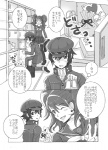 2girls comic kujikawa_rise monochrome multiple_girls persona persona_4 sake_asari school_uniform shirogane_naoto translated valentine
