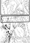 beard blood comic facial_hair fate/zero fate_(series) genderswap glasses hin hood jacket matou_kariya monochrome rider_(fate/zero) sensha_otoko translated waver_velvet