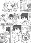 1boy 1girl ? bad_id bad_pixiv_id bow cake chair comic cup drill_hair food greyscale hair_ornament hands_clasped highres kamijou_touma kosshii_(masa2243) mahou_shoujo_madoka_magica monochrome own_hands_together plant smile to_aru_majutsu_no_index tomoe_mami translated