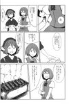 2girls animal_ears apron comic frilled_sleeves frills greyscale heterochromia highres japanese_clothes juliet_sleeves kimono long_sleeves monochrome multiple_girls mystia_lorelei puffy_sleeves scan short_hair skirt tatara_kogasa touhou translated vest wings yokohachi